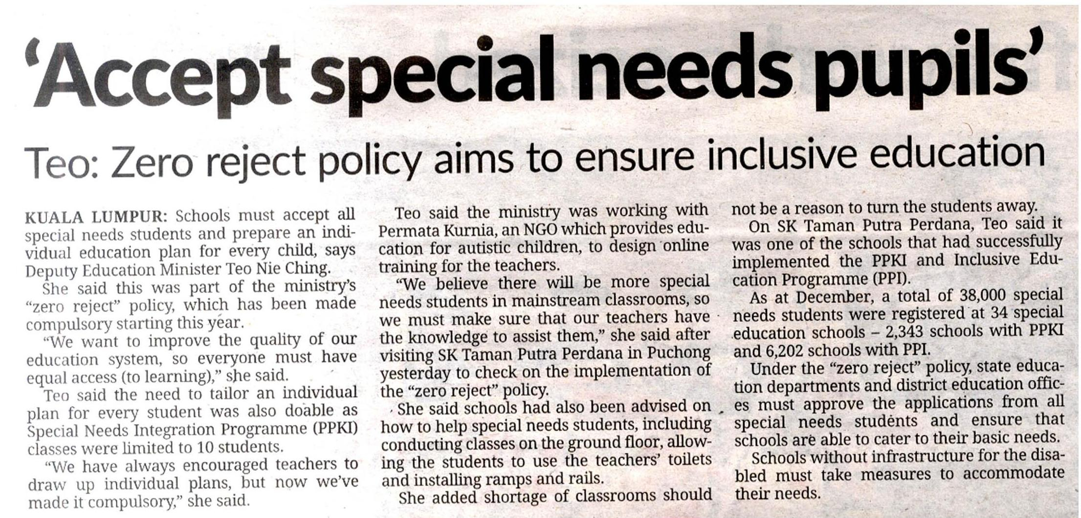 Accept special needs pupils