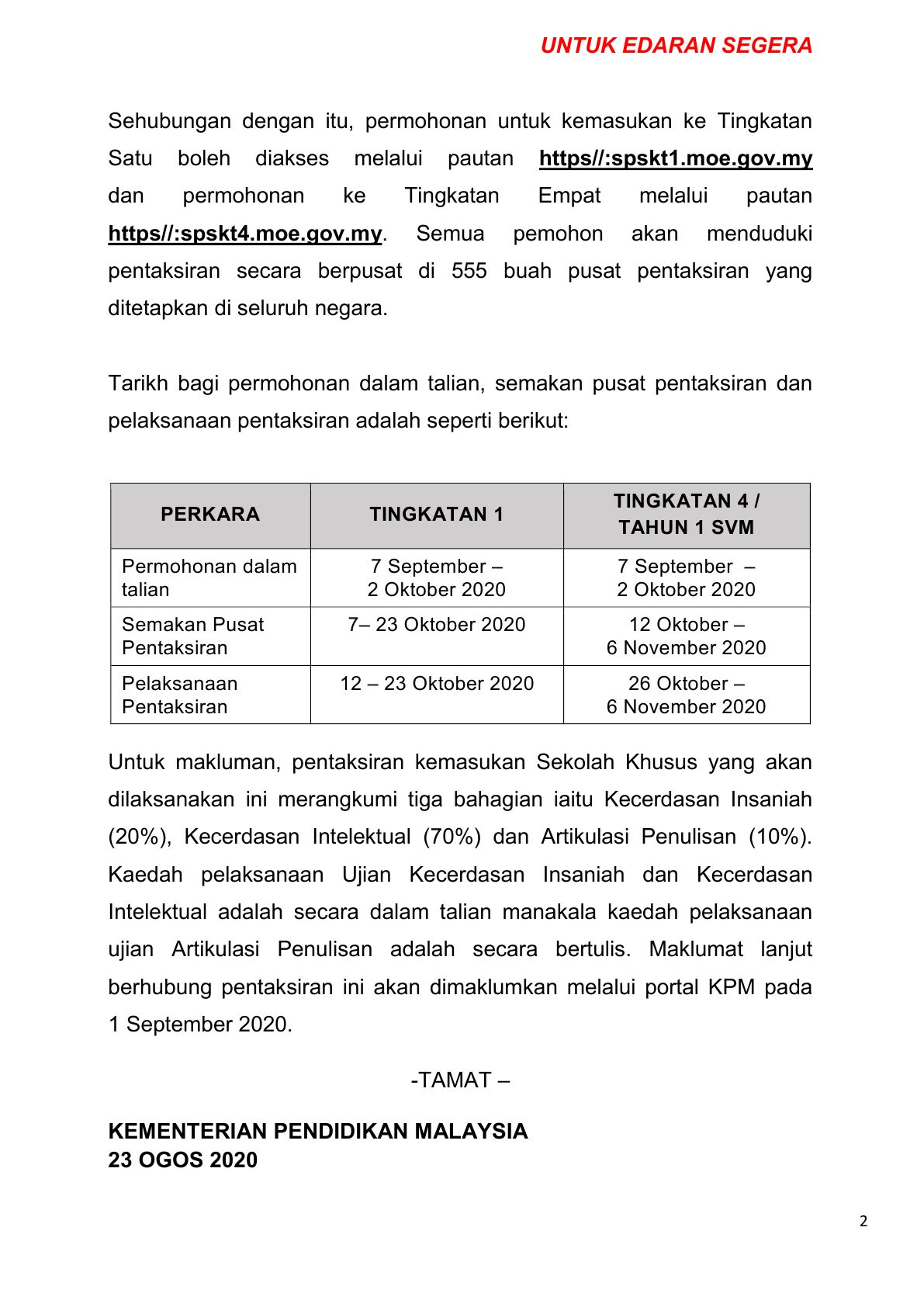 KPM KENYATAAN MEDIA PENTAKSIRAN BAHARU KEMASUKAN SEKOLAH KHUSUS TAHUN 20211
