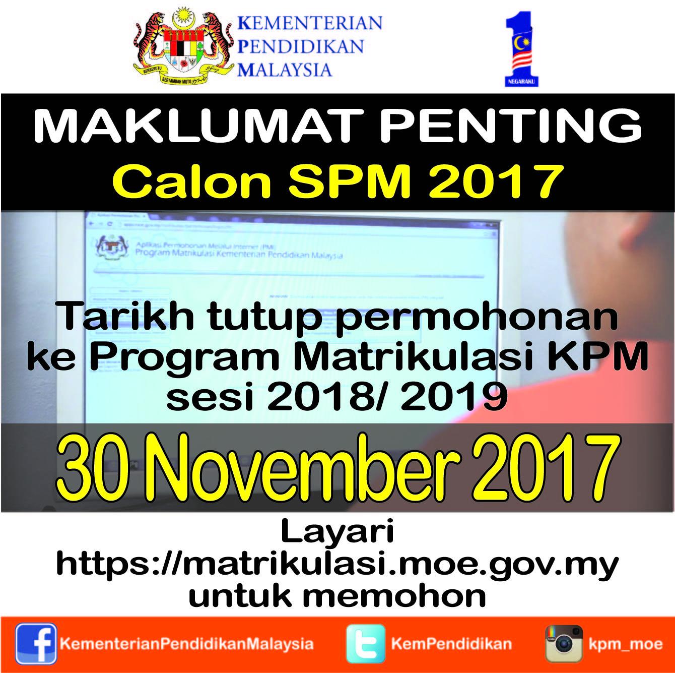 Moe Tarikh Tutup Permohonan Ke Program Matrikulasi Kpm Sesi 2018 2019