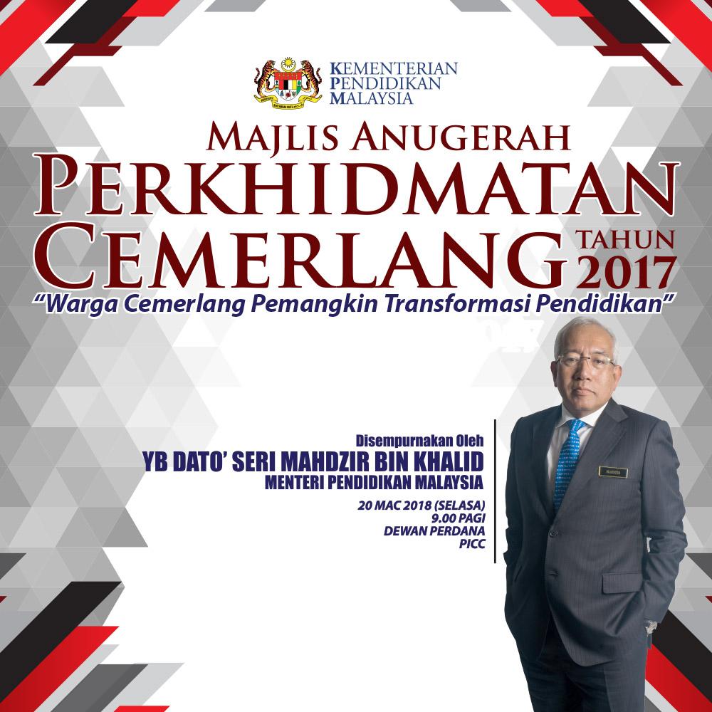 Kpm Majlis Anugerah Perkhidmatan Cemerlang Tahun 2017
