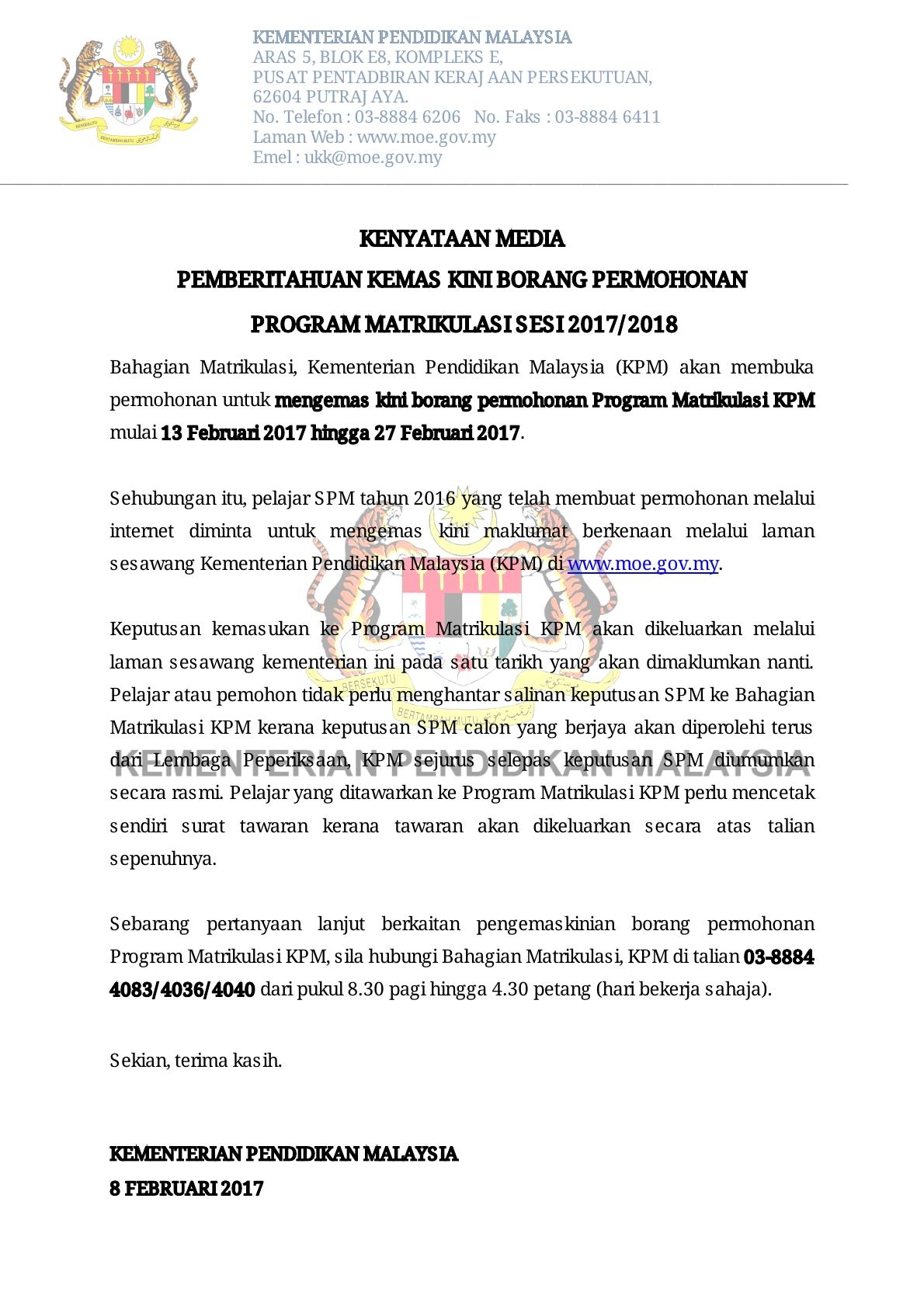 Kpm Kenyataan Media Pemberitahuan Kemas Kini Borang Permohonan Program Matrikulasi Sesi 2017 2018