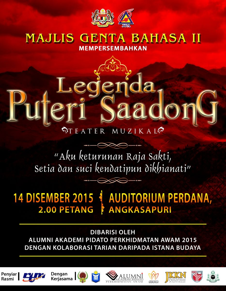 Poster Teater MGB II 2015